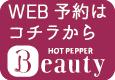 HPBバナー(115×80)