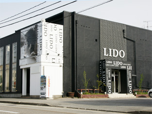 LIDO本江店